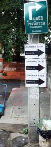 dhamma-talk